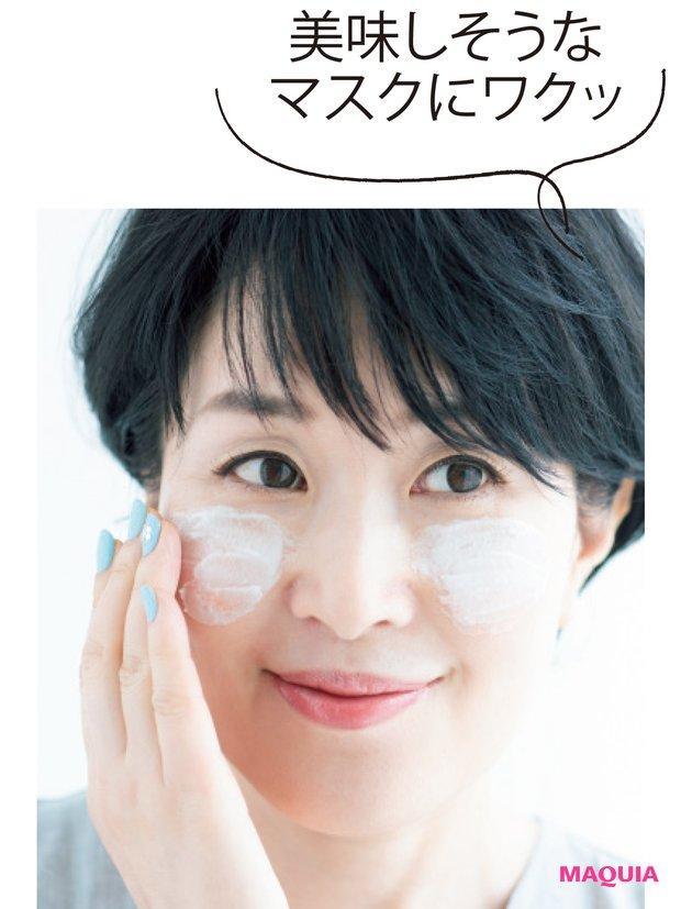 寝る前にヨーグルトマスクをたっぷりめに塗って、そのまま眠るだけ