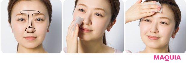 テカリケア用の化粧水をコットンにたっぷり含ませ、皮脂の気になるTゾーンをパッティングしてなじませる。