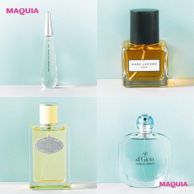 夏の終わりに使いたい、フレッシュなフルーティ&フローラルが香る新作フレグランス4選