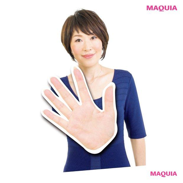 """""""手""""の使い方で肌が見違える。 小林ひろ美直伝・コスメの実力を引き出すゴッドハンドケア"""
