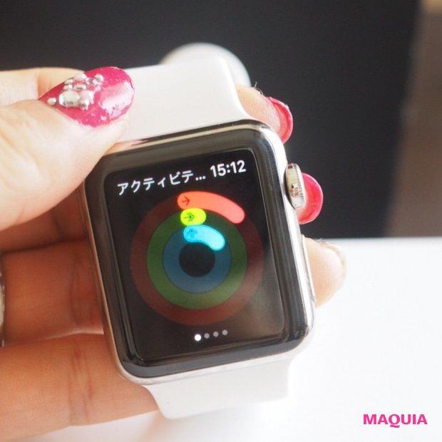 Apple Watchで賢くキレイ? 検証レポその1