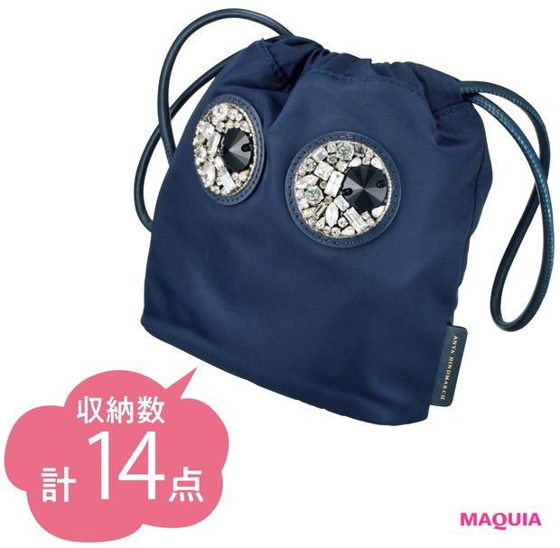 アニヤ・ハインドマーチの巾着バッグ
