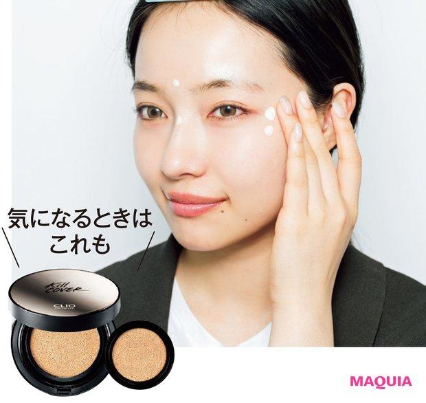 NMB48 村瀬紗英さんの時短メイク! 10分で叶える美女顔を実況中継_3