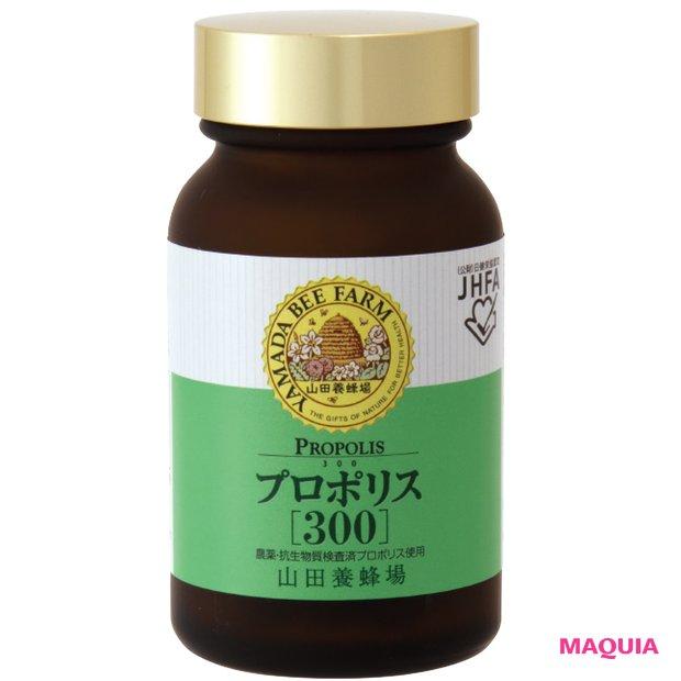 プロポリス300 100球入り ¥7610/山田養蜂場