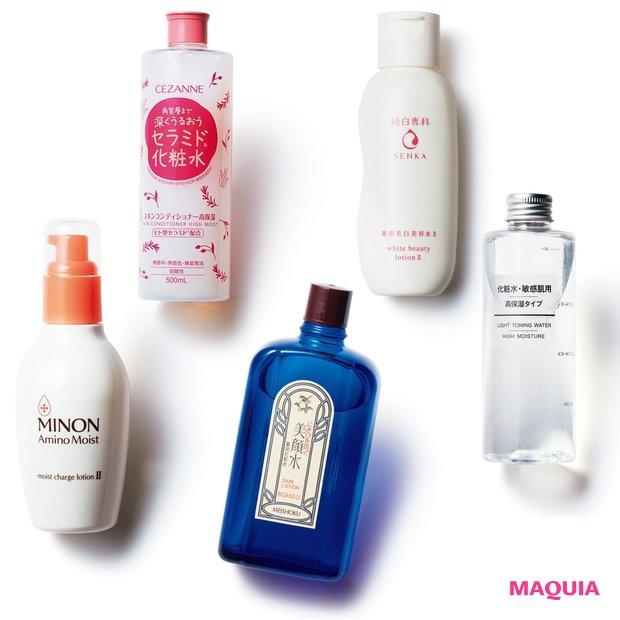 プチプラ化粧水のきかせ技を伝授! 美容テクの2大巨匠による斬新アイデアに注目