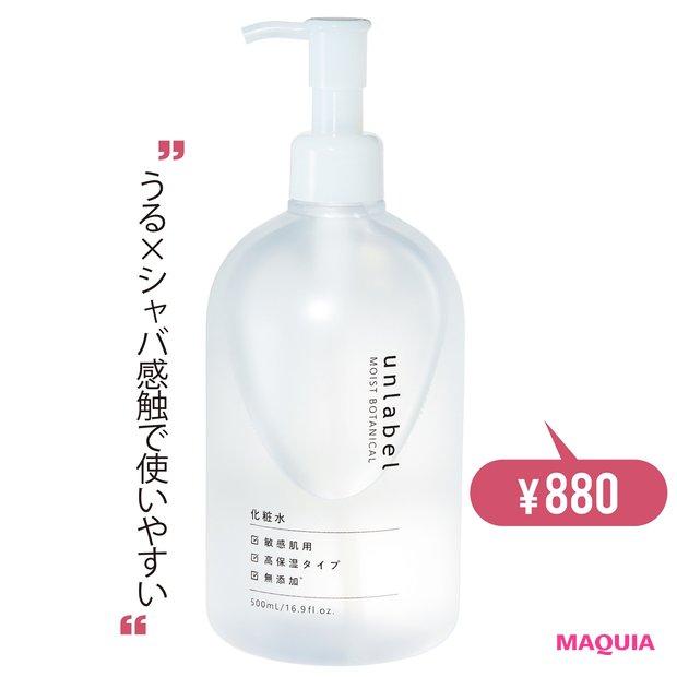 JMsolution JAPAN ヒアンレーベル モイストボタニカル  化粧水Rアルロニックアンプル  クレンジングウォーター