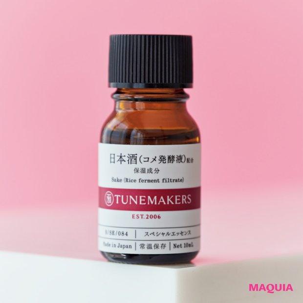 日本酒(コメ発酵液)原液 10ml ¥2400/チューンメーカーズ