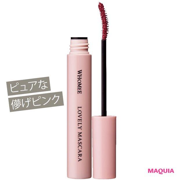フーミー ロング&カールマスカラ cherry pink ¥1500/Clue(限定)