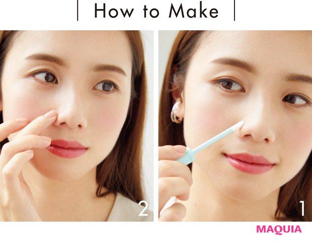 1小鼻や鼻の頭など、テカリやすい部分にチップでオン。 2こすらずに指でトントンと軽くたたくようになじませて。
