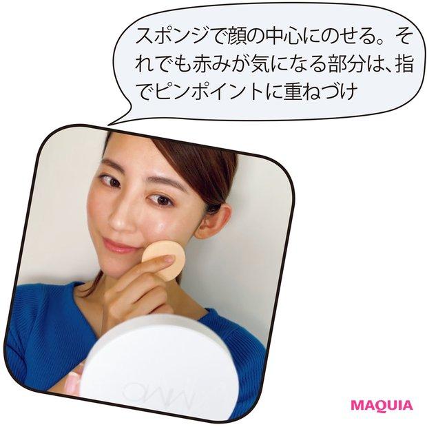 福田彩乃さんのメイクポーチを拝見! 肌が弱くても使えるコスメを厳選_7