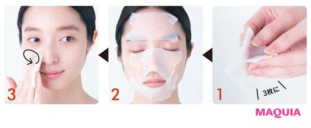 毛穴に効く化粧水効かせワザ