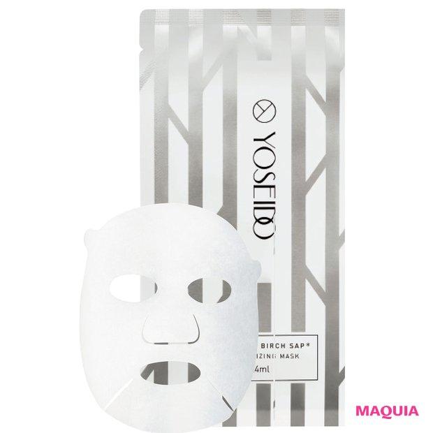 YOSEIDO YST 保湿マスク 24ml×5枚 ¥2800/養生堂企画