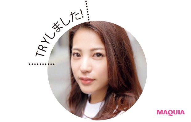 マキア公式ブロガー Sayakaさん