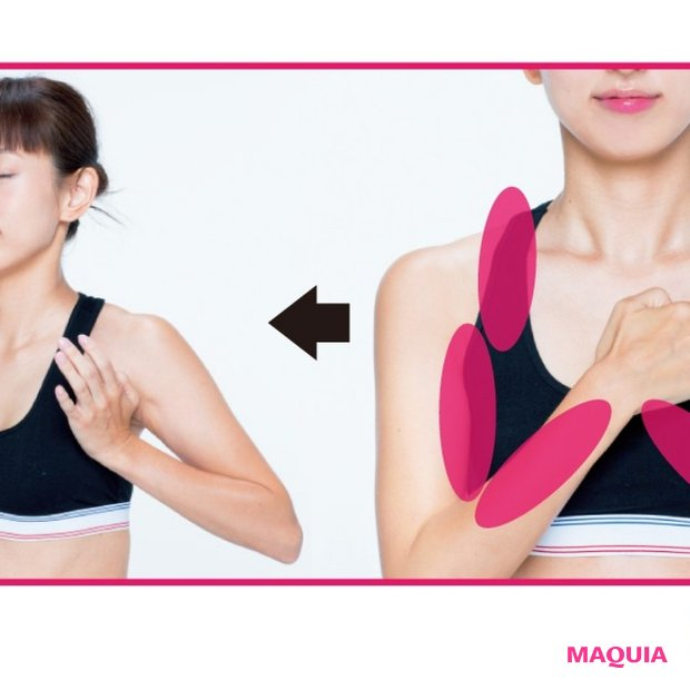 痩せ体質になるには【肩甲骨】がポイント!肩甲骨をほぐすエクササイズ