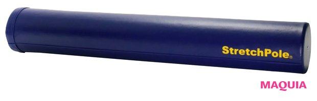 最適な形と高さ、ほどよい反発性と硬度で設計。ストレッチポールR EX ネイビー ¥8500/LPN