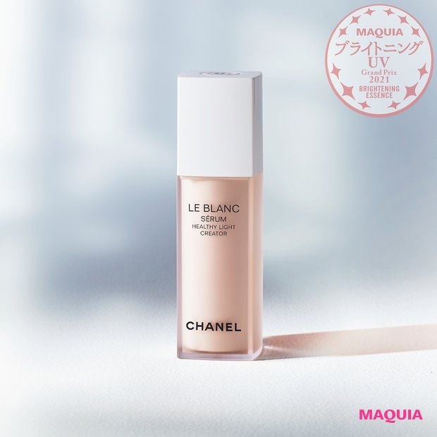 ブライトニング美容液部門TOP3・1位はシャネルの美容液!【MAQUIA ブライトニング・UVグランプリ 2021】