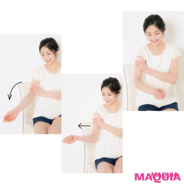 ゴッドハンド田中由佳さんに聞く! ほっそり二の腕を手に入れる裏ワザ