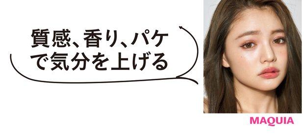 モデル 吉木 千沙都さん