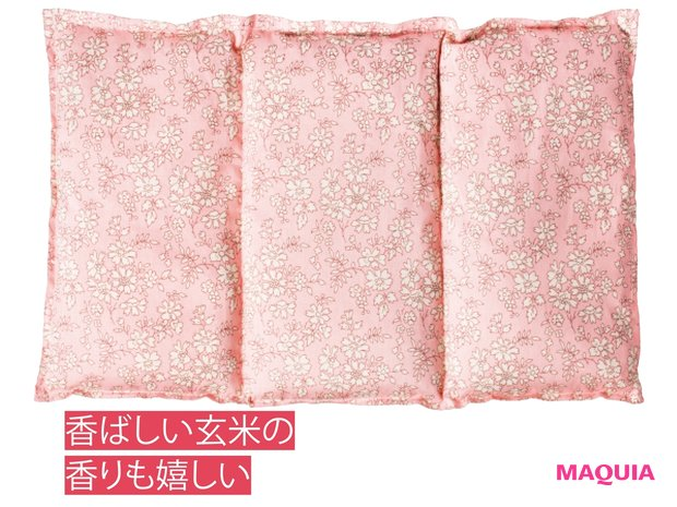 マスヨメ リバティ玄米カイロ おなか用 ライトピンク ¥5800/J-フロンティア・インベストメンツ