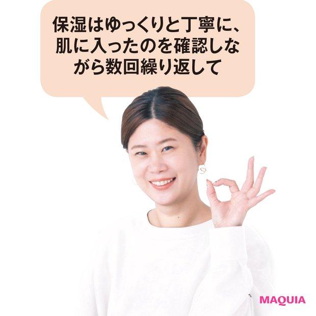 人気ヘア&メイクアップアーティスト・Georgeさん