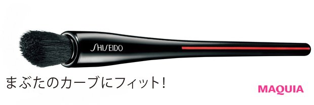 SHISEIDO NANAME FUDE  マルチ アイブラシ ¥3080/資生堂インターナショナル