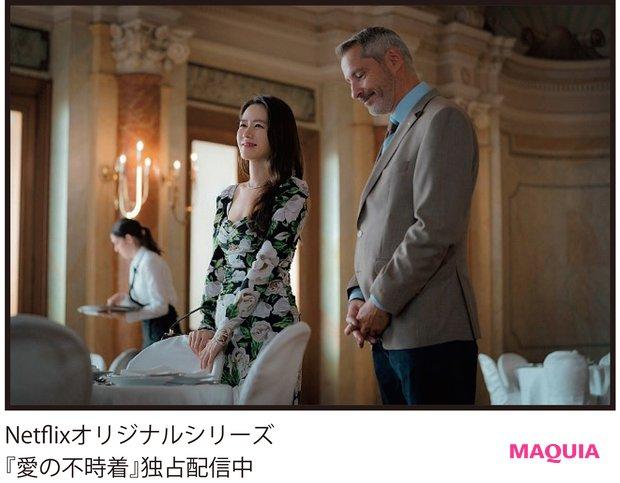 Netflixオリジナルシリーズ 『愛の不時着』独占配信中