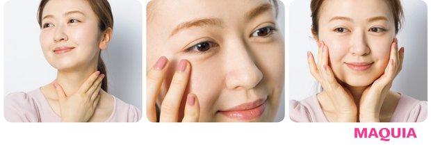 まずはパール粒大の量を手のひらに伸ばしてから、顔全体に塗布して、顔全体のシワ対策を。