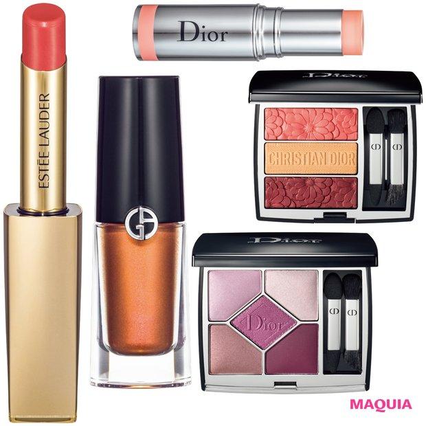 「Dior」のフラワーカラー、「エスティ ローダー」新リップ、「アルマーニ」アイメイク。気になる春新色を大公開!