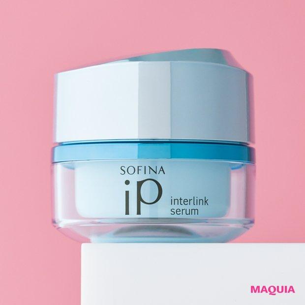 ソフィーナ iP インターリンク セラム うるおい続く満ちたりた肌へ 55g ¥3800(編集部調べ)/花王(11/7発売)