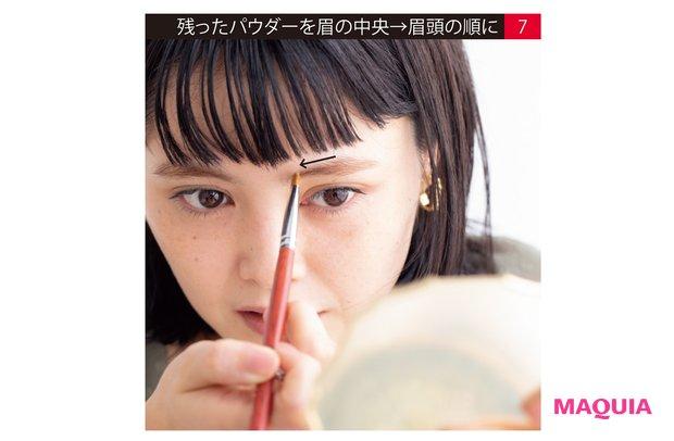 童顔コンプレックスを解決! 吉川康雄さんがNYからリモート指南_8