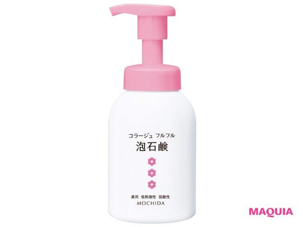 コラージュ フルフル 泡石鹸[ピンク] 300 ml ¥2300/持田ヘルスケア