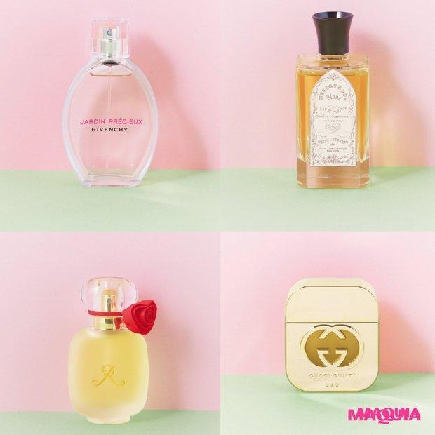 香りの魔法で心も軽やかに! キレイが花開く春の香り4選