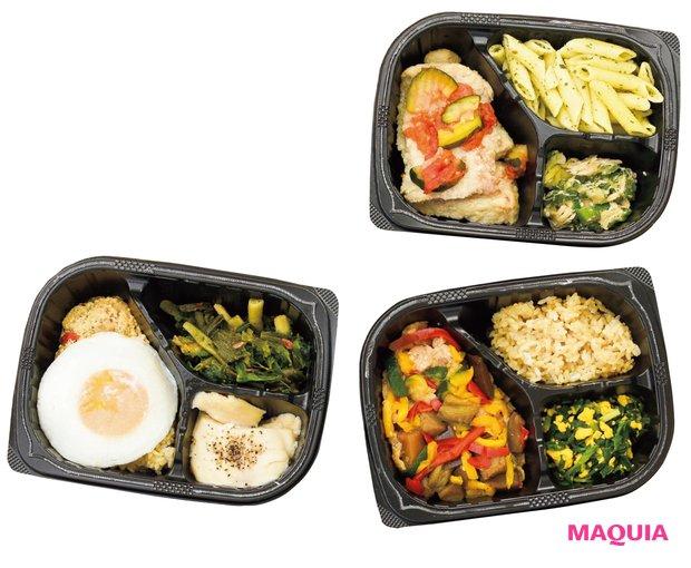 ボディメイクに必要な栄養バランスのお弁当を全国に宅配してくれるマッスルデリ