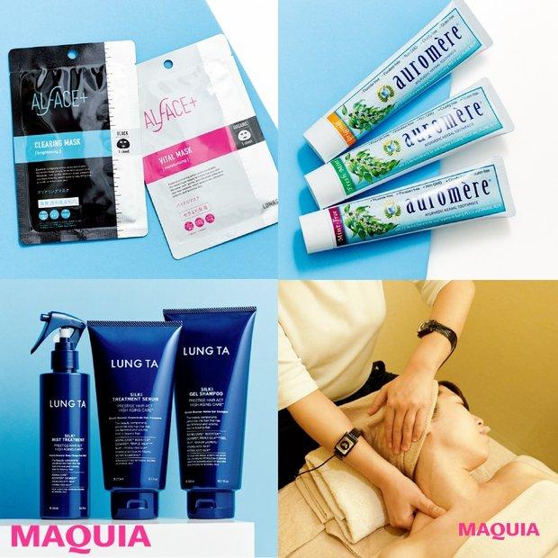 ホリスティックな歯磨き粉、高機能ヘアケアetc. パーツ美容に欠かせない話題の新製品をチェック