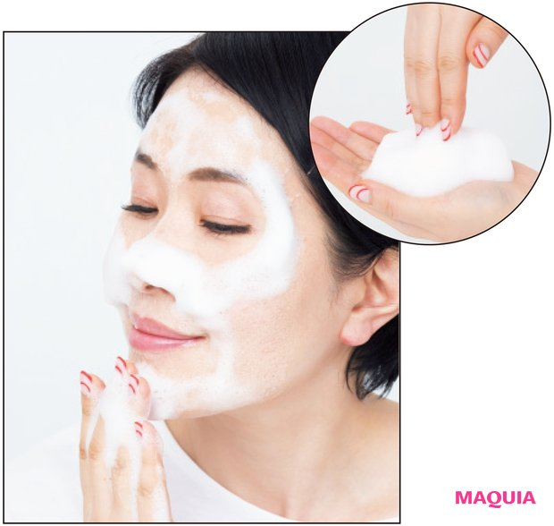 メガ盛り洗顔で効かせる
