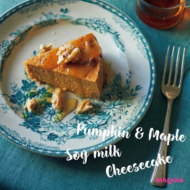 美肌にも夏バテ解消にも◎「かぼちゃとメープルの豆乳チーズケーキ」を作ろう_1