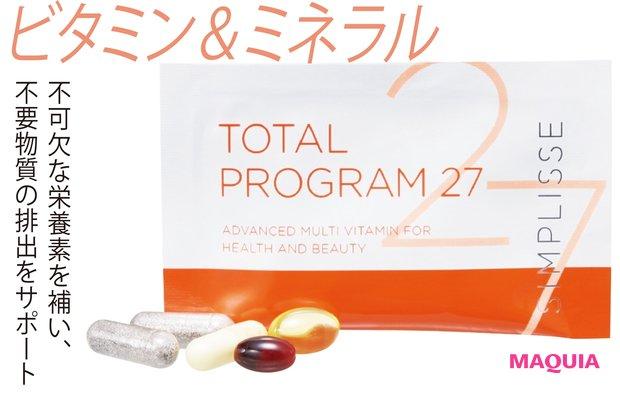 シンプリス トータルプログラム27 5粒×60袋 ¥12000/シンプリス