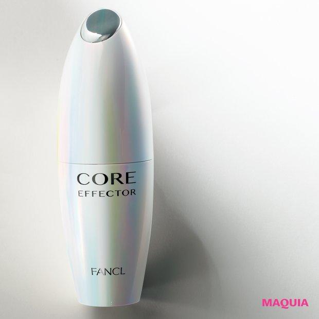 「ファンケル コアエフェクター」でオンライン映えする肌に! 美容ライターの実レポを公開