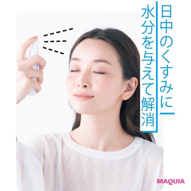 美容家・動画クリエーター 佐々木あさひさん