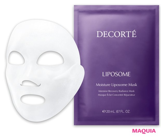コスメデコルテ モイスチュア リポソーム マスク