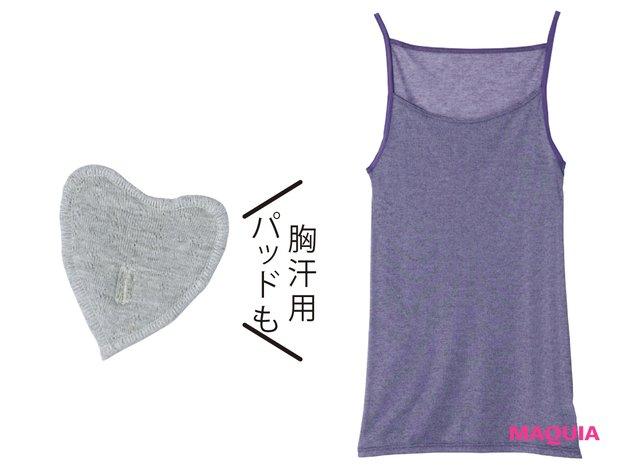 スゴ衣 薄い、軽い、涼しい キャミソール ¥3100/ワコール