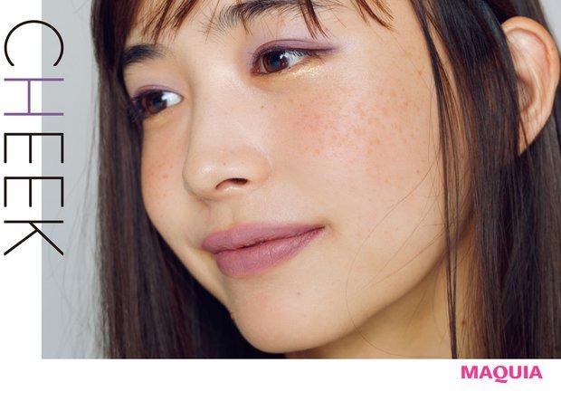 スモーキーニュアンスがあるから、それが目元と唇をつなぐ役割も。頬の高めに内側から幅広く入れ、リラックスしたムードに。