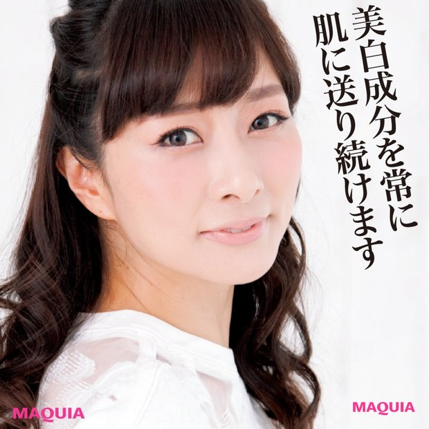 美容家・石井美保さんは「24時間美白」で今年の美白事始め