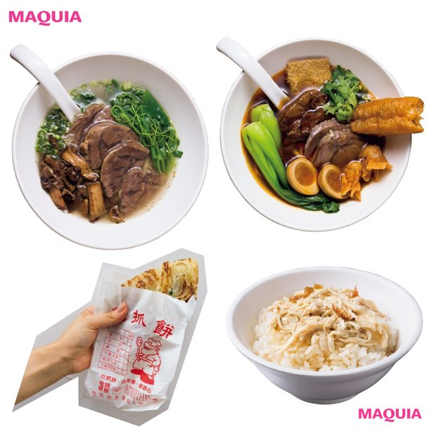 """""""絶対食べたい""""台湾の激ウマフードルポ! ~昼ご飯&食べ歩き編~"""