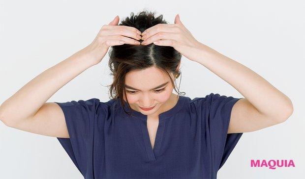 Q 緊張すると手汗がタラー。どうすればいいの?