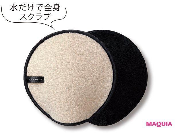 フェイスハロー クレンジングパッド 1枚 ¥1300/アリエルトレーディング