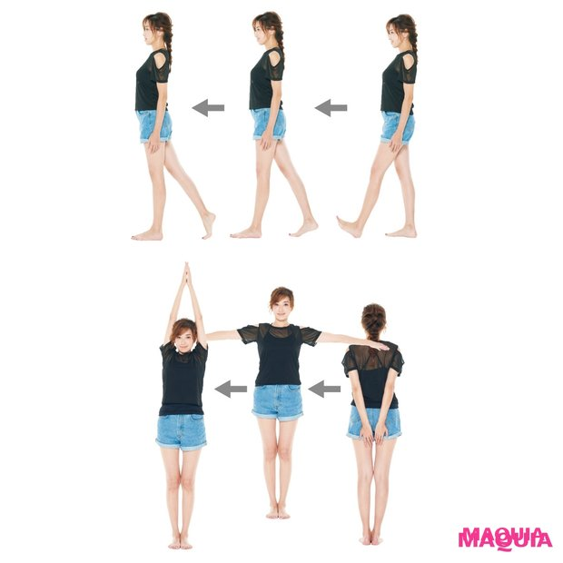 痩せる歩き方&筋力をアップさせる姿勢でキレイになれる! 仁香さんが実践する痩せグセ
