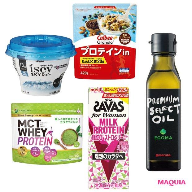 【免疫力を高める栄養素】たんぱく質はマスト! 粘膜強化はビタミン&良質な油で