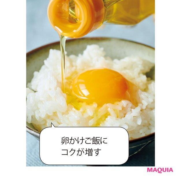 [えごま油のせ卵かけご飯]