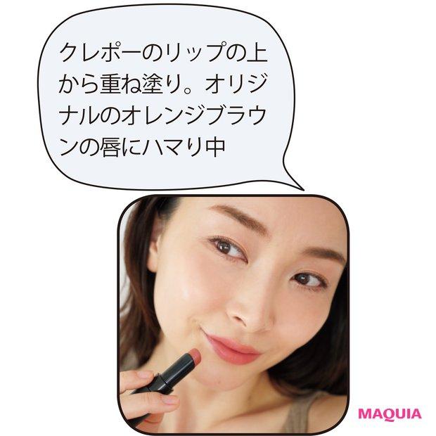 人気YouTuber・佐々木あさひさん登場!リアルに愛用中のポーチの中身って?_16